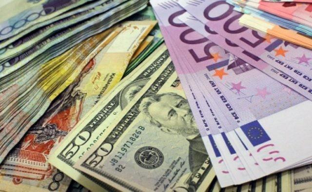 Картинки по запросу Как выглядит обмен денег в пункте обмена валют?