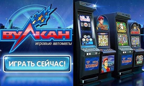 игры онлайн казино азартные - играть автоматы игровые