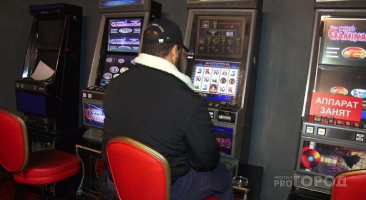 Мвд о подпольных казино в хакасии бездепозитный бонус казино 2017 с выводом вулкан