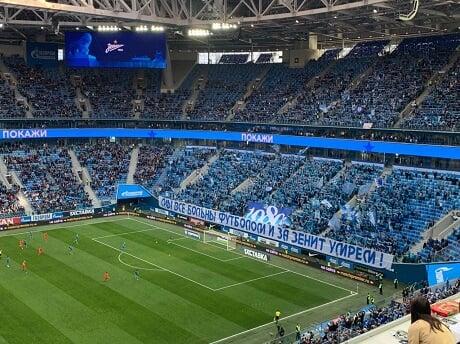 My Vse Bolny Futbolom I Za Zenit Umrem Banner Fanatov V Peterburge Na